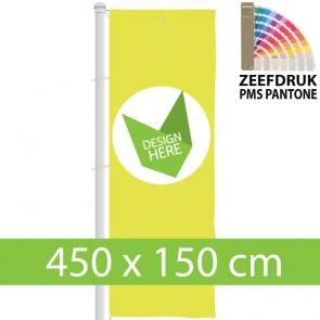 Banier 450 x 150 cm zeefdruk ontwerpen en bestellen